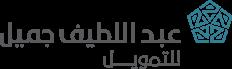 لوجو عبد اللطيف جميل