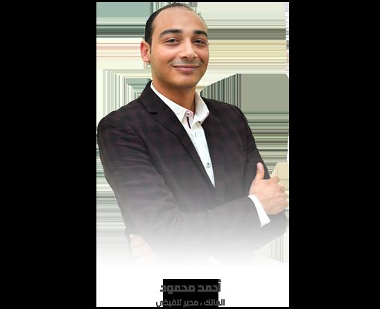 أحمد مجدي أحمد محمود شركاء مؤسسون نيوكسيرو