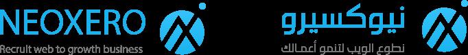 نيوكسيرو لوجو شعار العلامة التجارية لنيوكسيرو