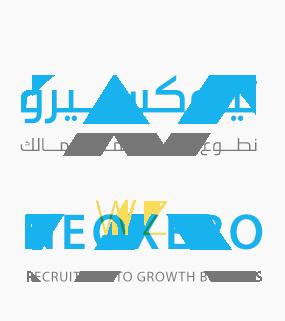 معني كلمة NEOXERO