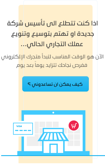 increase-your-sales-by-neoxero-ecommerce-service